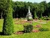 Wasserspiele im Park Peterhof