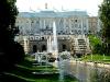 Palast,Große Kaskade und Stichkanal