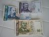 Bulgarische Geldscheine