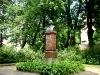 Denkmal für Nikolaus Kopernikus vor der Burg