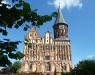 Dom in Königsberg auf der Kneiphofinsel