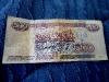 """500 \""""Rubelchen\"""", ca. 14 Euro"""