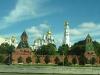 Blick auf den Kreml vom Ufer der Moskwa