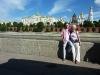 Am Ufer der Moskwa mit Kreml