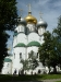 Kathedrale im Jungfrauenkloster