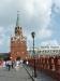 Eingangstor zum Kreml