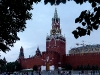 Erlöser Turm des Kreml