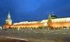 Kreml-Mauer beleuchtet